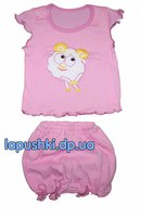 Dp Детская Одежда