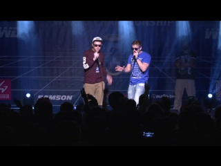 K-Pom - United States - 4th Beatbox Battle World Championship