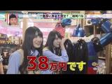 HKT48 no Goboten ep45 от 19 апреля 2015 г.