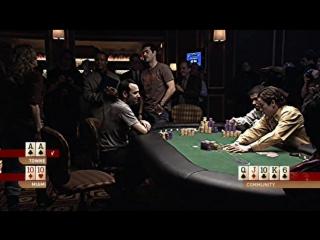 Конец игры/Игра/Кидалы/Tilt(2005) 9 серия из 9