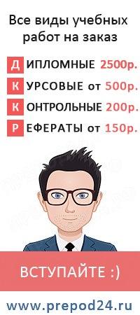 Курсовые контрольные работы челябинск 4903