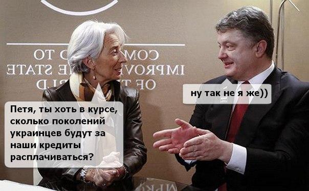 Пересмотр программы сотрудничества Украины с МВФ не планируется, - Данилюк - Цензор.НЕТ 5760