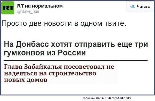 """Очередной """"путинский гумконвой"""" в составе 54 грузовиков вторгся в Украину, - Госпогранслужба - Цензор.НЕТ 5292"""
