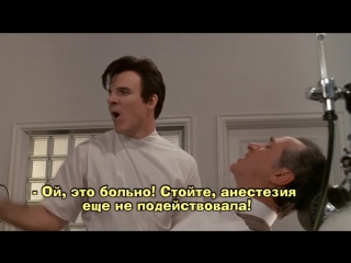 Steve Martin - Dentist song (из к\ф The Little Shop of Horrors)