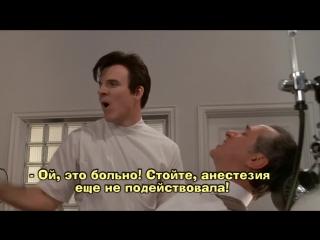 Steve Martin - Dentist song (из к\ф The Little Shop of Horrors)