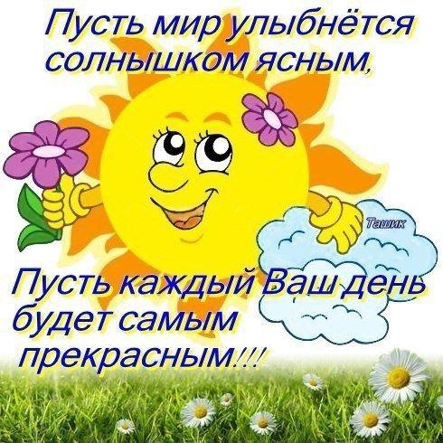 Эльвира Олюнина | Киров