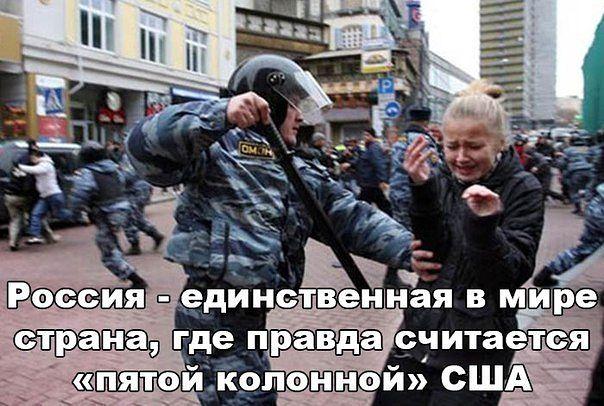 """Пикет """"Против политических репрессий!"""" прошел в Ростове-на-Дону - Цензор.НЕТ 2373"""