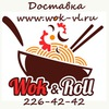Wok&Roll