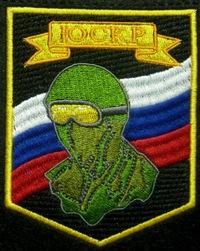 Страйкбольная команда ЮСКР