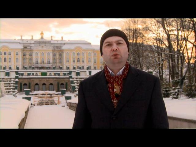 Русские цари - Петр Великий