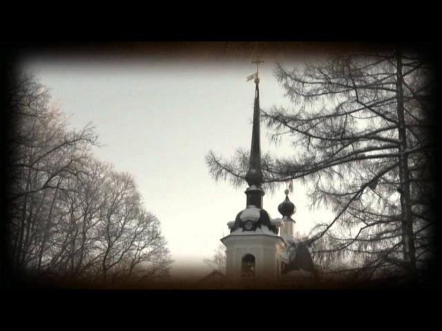 Русские цари - Александр I Павлович