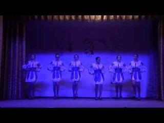 Ansamblul ,,Mladita, Dans etno ,,Hora fetelor