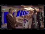 «Звёздные Войны. Эпизод II: Атака клонов» - Неудавшиеся дубли