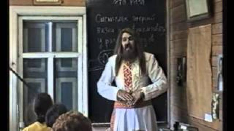 Тайные Знания Волхвов Курс 1.Юджизм – Мировосприятие (урок 20. Системы Энергий Жи...
