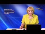 Center-Region.com C В Лузгинова Комплексное применение КФС при заболеваниях суставов