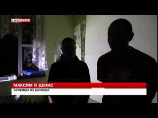 Мужчины бегут из Украины, чтобы не попасть под мобилизацию в армию