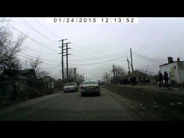 Мариуполь. Восточный после обстрела 24.01.2015