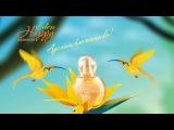 Парфюмерия Эксклюзивный аромат HAPPY ESSENCE EDEN от CIEL parfum