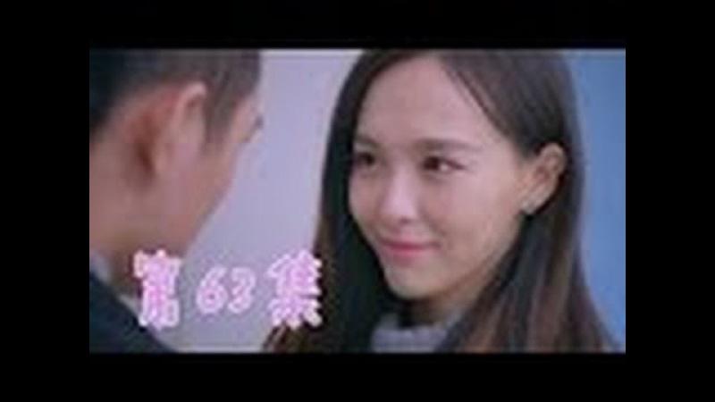 克拉戀人 未删减版 第63集(Rain、唐嫣、羅晉、迪麗熱巴等主演)