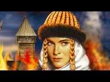 А. Хиневич. Как Княгиня Ольга обдурила Императора Византии.