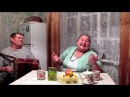 """Зоя и Валера - """"И кто его знает..."""""""