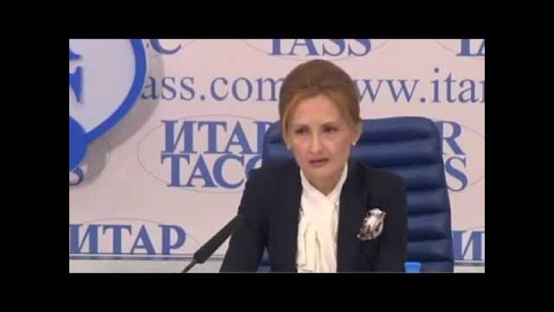 разоблачена Ирина Яровая, борец с коррупцией