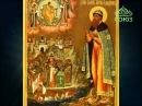 Хранители памяти От 4 августа Святой равноапостольный великий князь Владимир