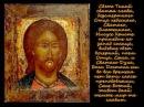 Свете Тихий, валаамский распев