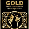 "SARAFANgroup и Театр перформанса ""GOLD"""