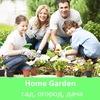 Home Garden Сад, огород, дача