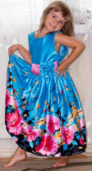 Платье арт. 81