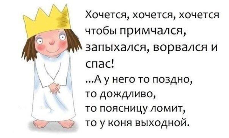 http://cs623727.vk.me/v623727343/43a0a/Mk5YJGV1YXM.jpg