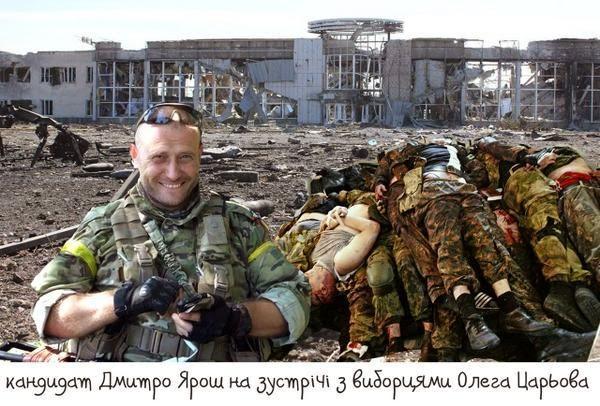 """Банды Гиви и Моторолы уже даже воюют с батальоном """"Восток"""", - защитник аэропорта в Донецке """"Позывной Маршал"""" - Цензор.НЕТ 2362"""