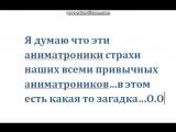 Сайт Скота)
