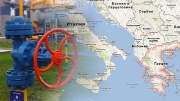 Албания предъявила Греции территориальные претензии
