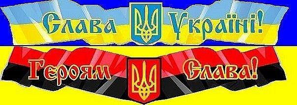 """""""Это эпическое сопротивление. Это был тот самый украинский Сталинград. Там собрался цвет нации"""", - Лойко о битве за донецкий аэропорт - Цензор.НЕТ 6508"""