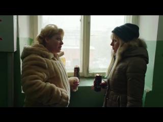 Страна Оз (2015) фильм Василия Сигарева - тизер