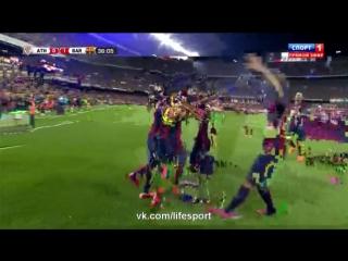 Атлетик 1-3 Барселона, обзор матча