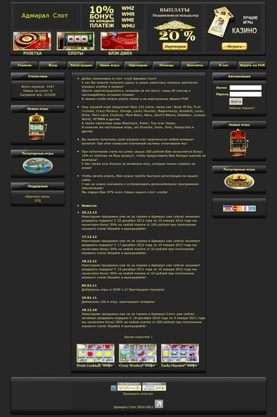 Online Казино Бесплатно Без Регистрации