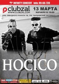 13.03 - HOCICO (MEX) - CLUBZAL (С-Пб)