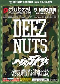 09.07 - DEEZ NUTS, NASTY, SMG в С.-Петербурге!