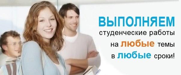 знакомства свердловский