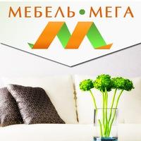 mebelmega35