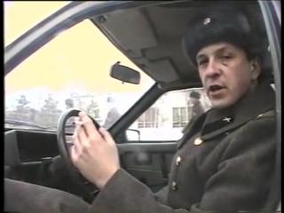 Реклама ваз 2109 от советской армии