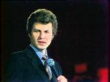 Ярослав Евдокимов - Письмо из 45-го