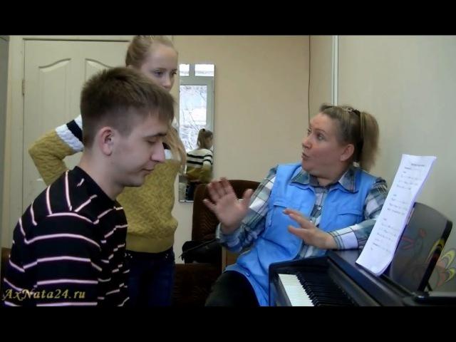 Урок вокала.Упражнение-распевка Чижик-пыжик.Свинг,синкопа,акцент,дыхание.