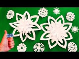 СНЕЖИНКА ОБЪЕМНАЯ / Новогодние ПОДЕЛКИ / Снежинка из бумаги своими руками