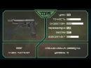TDP5. Обзор пистолета M93R. Давид, это ты?