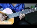 северный ветер.супер легкая мелодия для обучения на гитаре.