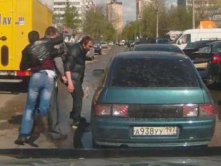 Дорожный замес -